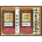 丸大食品 ローストビーフ、スペアリブギフト GLHS-50