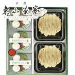 京都利休園 石臼挽き宇治抹茶×茶葉3種食べ比べアイスミルクセット ICE-21