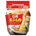 日清フーズ 天ぷら粉チャック付 600g まとめ買い(×15) 4902110340280(dc)
