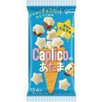 グリコ カプリコのあたま 星形のミルク味 30g まとめ買い(×10)|4901005517356(dc)