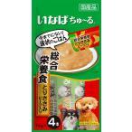 いなば ちゅーる総合栄養食とりささみビーフ 14g×4|4901133720604(tc)