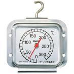 TANITA タニタ オーブン用温度計 オーブンサーモ 5493