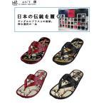 サンダル 粋 ヤマト 日本製 革 和柄 レッド ブラック  FN002 送料無料(一部地域除く)
