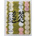 【亀井製菓】坊っちゃんだんご(8本) 4980442042904 :スイーツ