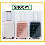 スーツケース キャリーケース Mサイズ 4泊 5泊 TASロック 47L 送料無料 スヌーピー SNOOPY かわいい|2SN9-56H