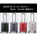 スーツケース キャリーケース ジッパーキャリー SSサイズ 27L コインロッカー対応 機内持ち込み オスカー OSCAR ブラック ネイビー レッド ベージュ 723-44O