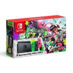 Nintendo Switch(ニンテンドースイッチ)スプラトゥーン2セット (新品) (送料無料)  4902370537338 