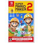 任天堂 スーパーマリオメーカー2 はじめてのオンラインセット Nintendo Switch(スイッチソフト)|4902370542875