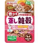 マルヤナギ おいしい雑穀 蒸し雑穀 50g まとめ買い(×12)