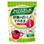 味の素 スリムアップシュガー スティック 80g まとめ買い(×10)
