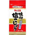 S&B 味付塩こしょう 袋入り 200g まとめ買い(×10)|4901002026363(dc)