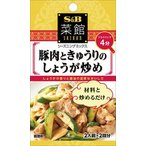 S&B 菜館 豚肉ときゅうりのしょうが炒め 14g まとめ買い(×10)