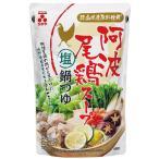 加賀屋 阿波尾鶏スープ塩鍋つゆ 750g まとめ買い(×12)|4971970164169(tc)