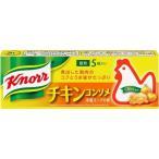 味の素 チキンコンソメ 35.5g まとめ買い(×20)|0000049620214(dc)