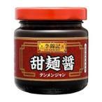 S&B 李錦記 甜麺醤 100g まとめ買い(×6)