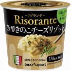 ポッカサッポロ リゾランテ芳醇きのこチーズゾット 46.3g まとめ買い(×6)|4589850823190(tc)