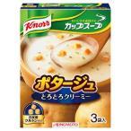味の素 クノールカップスープ ポタージュ3袋 51g まとめ買い(×10)