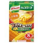 味の素 クノールカップスープ つぶコーン8袋 132g まとめ買い(×6)