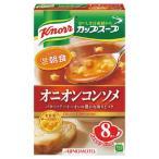 味の素 クノールカップスープ オニオンコンソメ8袋 92g まとめ買い(×6)|4901001135837(dc)