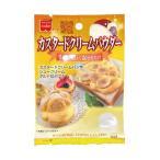 共立食品 カスタードクリームパウダー 50g まとめ買い(×5)