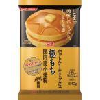 日清フーズ 国内麦ホットケーキ極もち分包タイプ 180g×3 まとめ買い(×6)|4902110349764(dc)