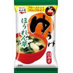 永谷園フリーズドライゆうげほうれん草1袋まとめ買い(×6)