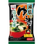 永谷園フリーズドライゆうげほうれん草減塩1袋まとめ買い(×6)