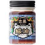 ユウキ 吉鳳ハオ油 (オイスターソース) 90g まとめ買い(×12)|4903024132428(tc)