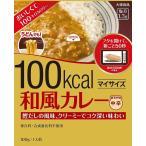 大塚食品 マイサイズ 和風カレー 100g まとめ買い(×10)|4901150101349(tc)