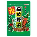 大森屋 緑黄野菜ふりかけ 45g (10個単位でご注文ください)