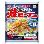 ケンミン 即席焼ビーフンこく旨塩味 70g まとめ買い(×10)|4901483021253(tc)