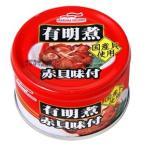マルハニチロ 有明煮赤貝味付 150g まとめ買い(×6)