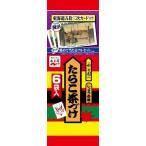 永谷園 たらこ茶づけ6袋 6袋 まとめ買い(×10)|4902388005201(dc)