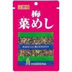 三島食品梅菜めし15gまとめ買い(×10)|4902765328329(tc)