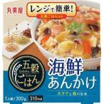 丸美屋 五穀ごはん海鮮あんかけ 300g まとめ買い(×6)|4902820231762(tc)