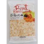 三木食品 クインズシェフ ローストパン粉 200g まとめ買い(×10)|4902865070371(dc)