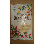 三木食品 材料3つの無添加パン粉 200g まとめ買い(×20)|4902865070722(dc)