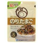 田中食品 減塩ふりかけ のりたまご 40g まとめ買い(×10)