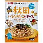 S&B まぜスパご当地 秋田いぶりがっこ&チーズ 53.4g まとめ買い(×10)  4901002166076(dc)