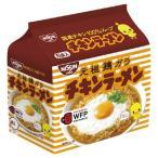 日清食品 チキンラーメン5食 85g×5 まとめ買い(×6)|4902105051108(dc)