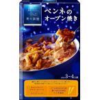 青の洞窟 ペンネのオーブン焼き 600g まとめ買い(×5)|4902110260410(tc)(012956)
