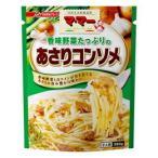 マ・マー 香味野菜たっぷりのあさりコンソメ 6袋