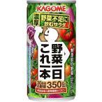 野菜一日これ一本 190g×6本 缶