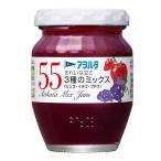 アヲハタ 55ジャム 3種のミックス 150g まとめ買い(×6)