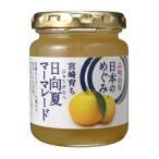 明治屋 日本のめぐみ 宮崎育ち日向夏マーマレード 150g まとめ買い(×12)