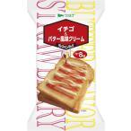 ヴェルデ イチゴ&バター風味クリーム 13g×8 まとめ買い(×6)