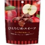 鈴木栄光堂 ひとりじめスイーツアップルチョコレート 72g (6個単位でご注文ください)