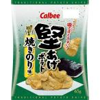 カルビー  堅あげポテト焼きのり味 65g まとめ買い(×12) 4901330914813(tc)(049840)