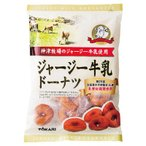 東京カリント ジャージー牛乳ドーナツ 200g まとめ買い(×6)|4901939615104(tc)