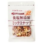 東洋ナッツ 食塩無添加ミックスナッツ 85g まとめ買い(×10)
